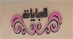 Rawaa